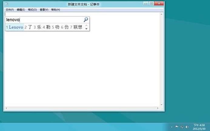 如何解决Windows 8无法切换输入法的问题