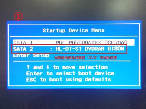 Windows 8.1操作系统安装方法