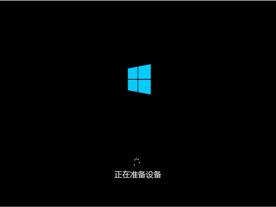 Windows 8操作系统安装后如何进行首次设置?