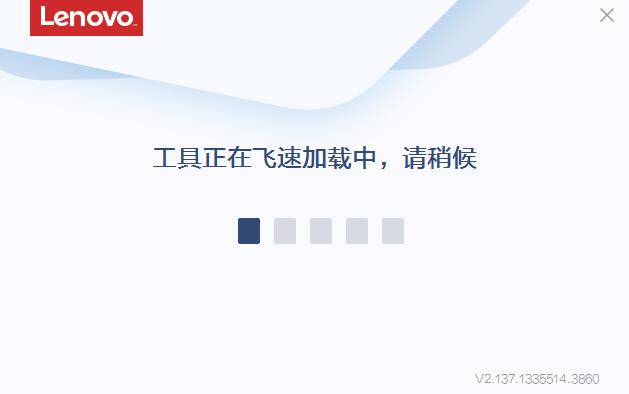 """快捷菜单中无""""新建""""选项修复工具"""