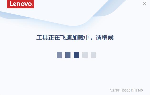 网页游戏修复工具