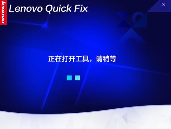 Windows10易升卸载工具